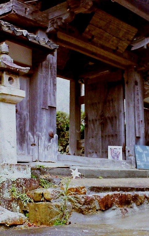 長楽寺-2