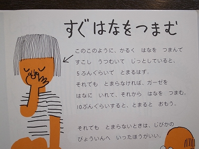 20140109 (8)