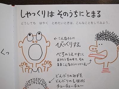 20140109 (10)