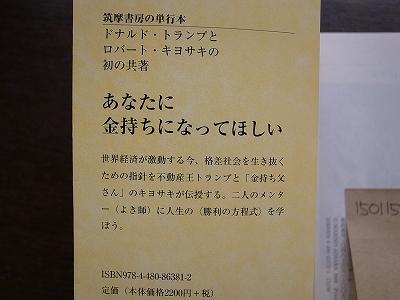 20150115 (2)