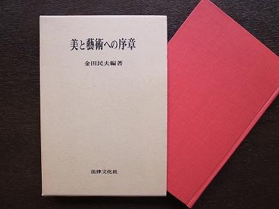 20150308 (4)