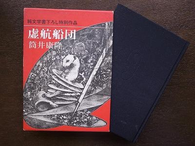 20150314 (3)