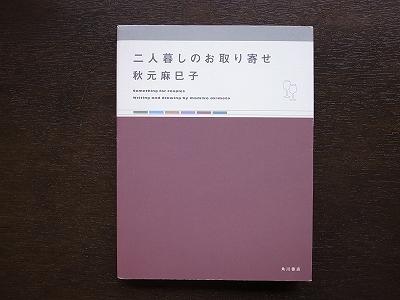 20150324 (3)