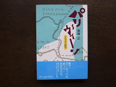 20150509 (2)