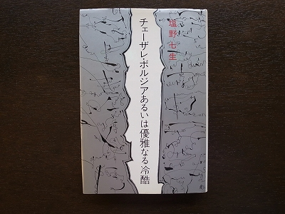 20150516 (4)