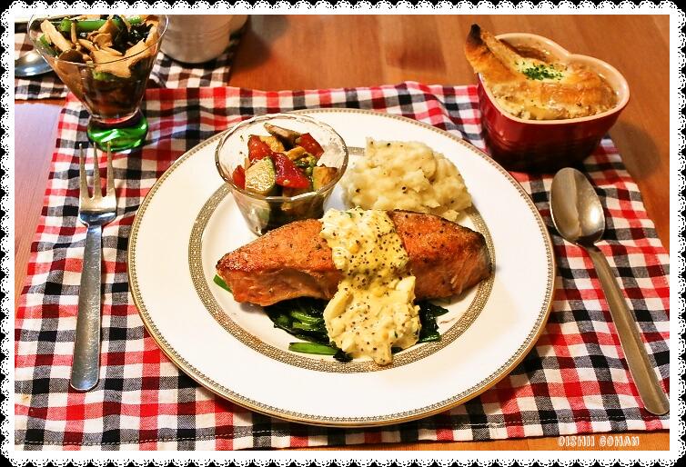 foodpic5837415.png