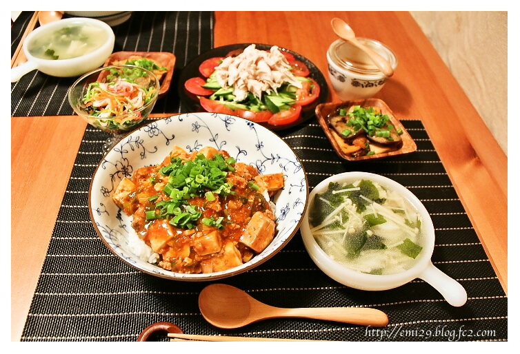麻 婆 豆腐 献立