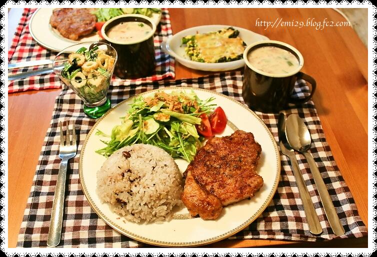 foodpic6142902.png