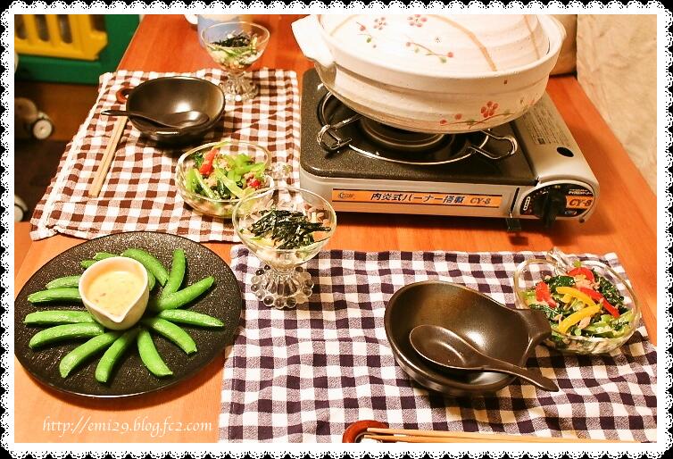 foodpic6150736.png