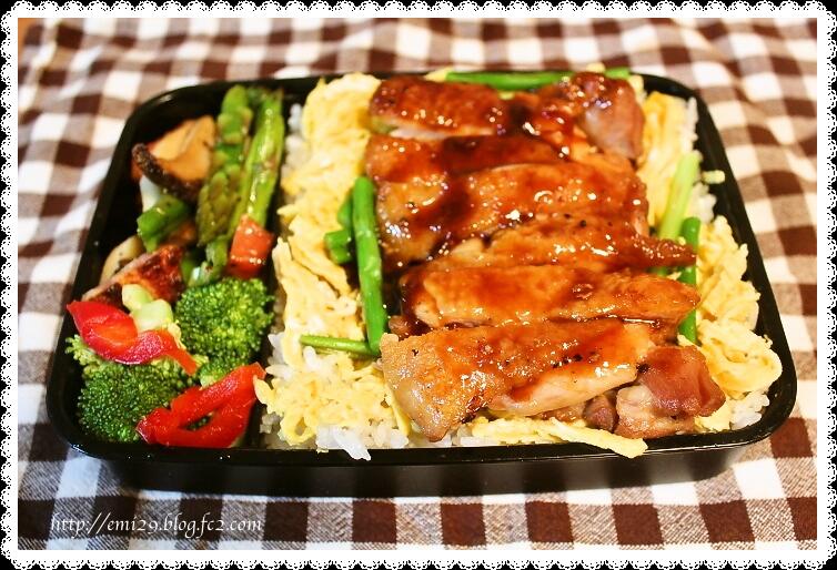 foodpic6153646.png