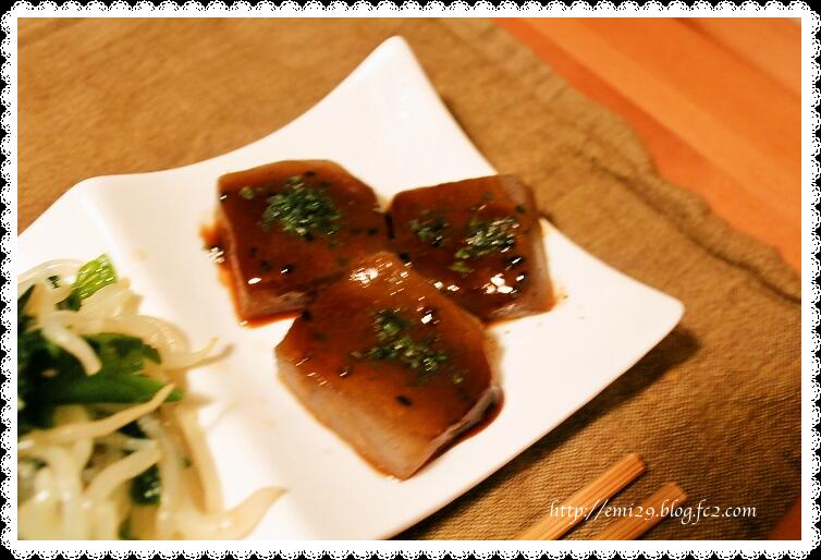 foodpic6167804.png