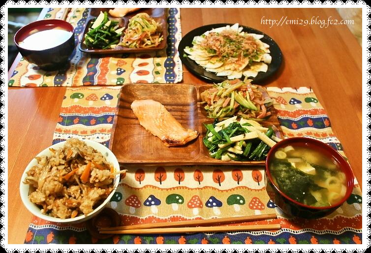 foodpic6173881.png