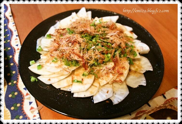 foodpic6173887.png