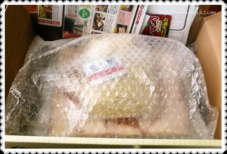 foodpic6190447.png