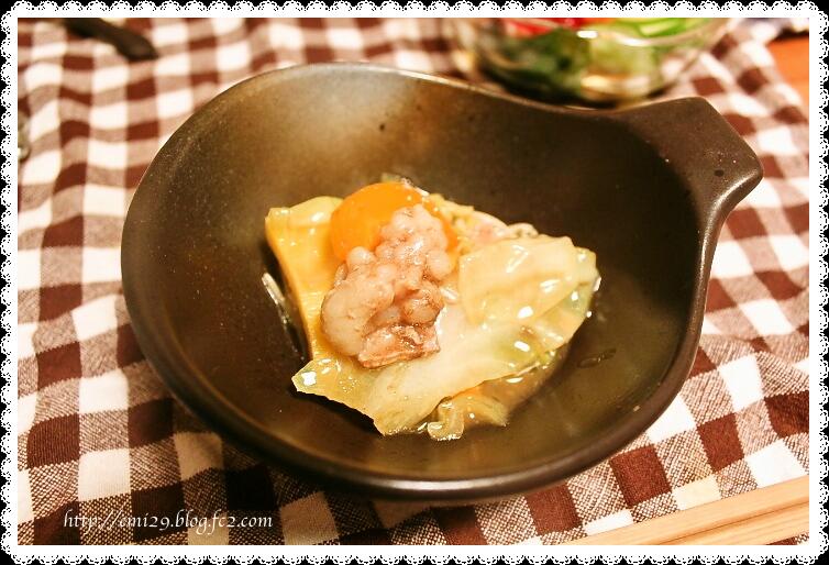 foodpic6190466.png