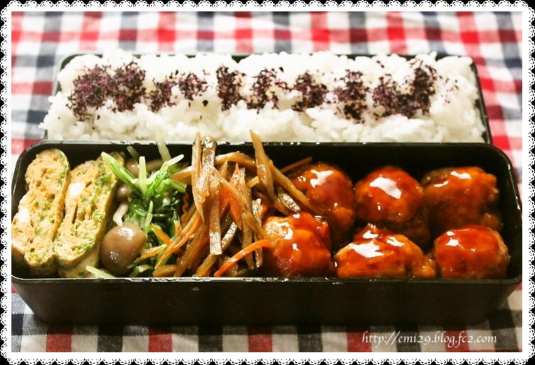 foodpic6193000.png