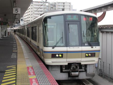 快速(奈良駅)