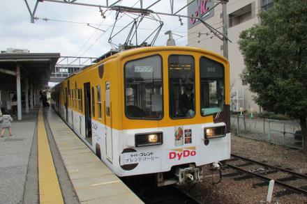 近江鉄道5