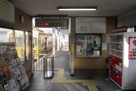 貴生川駅4