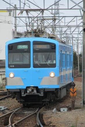 近江鉄道8