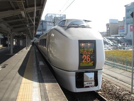 スーパーひたち26号