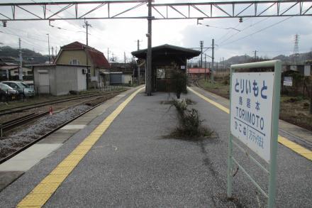 鳥居本駅3