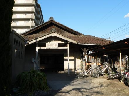 彦根口駅1