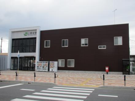 上菅谷駅1