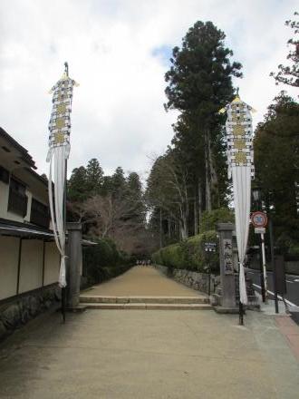 高野山06