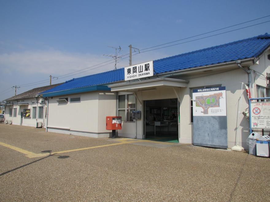 東岡山駅1