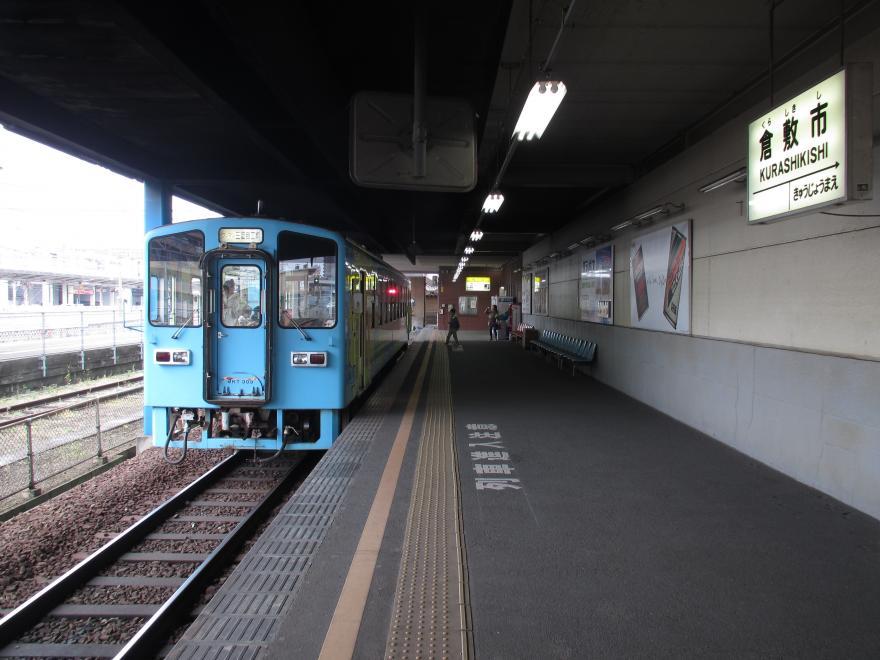 倉敷市駅2