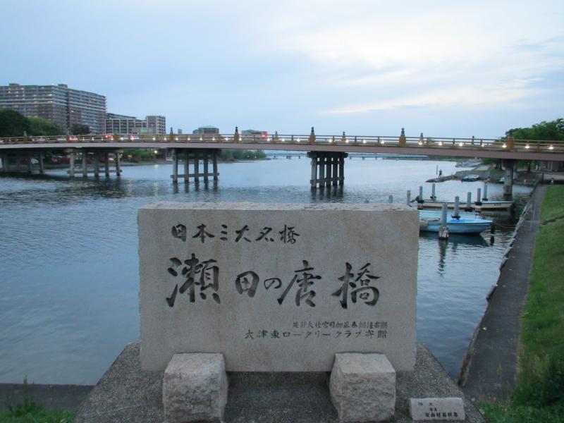 瀬田の唐橋1