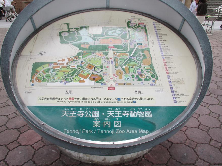 天王寺動物園01