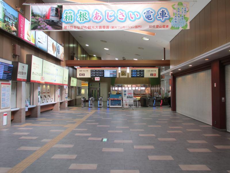 箱根湯本7