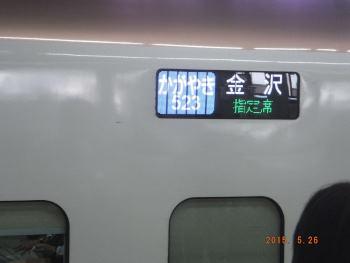 DSCF2029.jpg