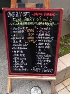 150307_IMG_2556.jpg