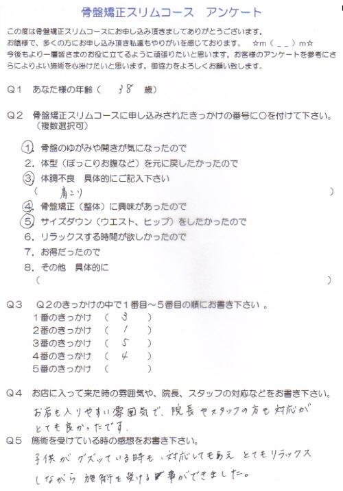 ishikawanobuko-sg1.jpg