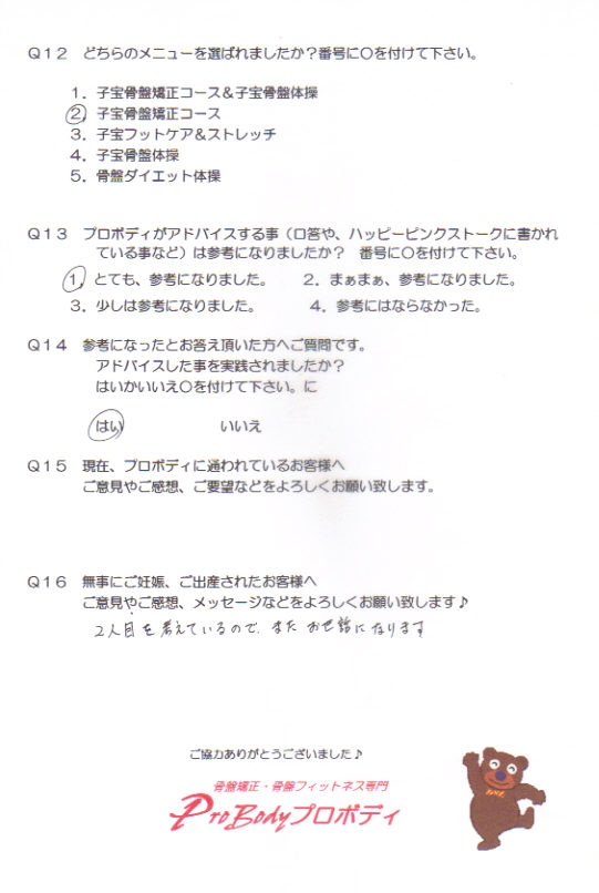 kd-dejima3.jpg