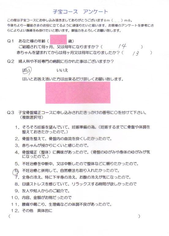 kd-moriyama.jpg