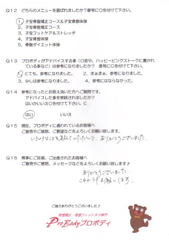 kd-moriyama3.jpg