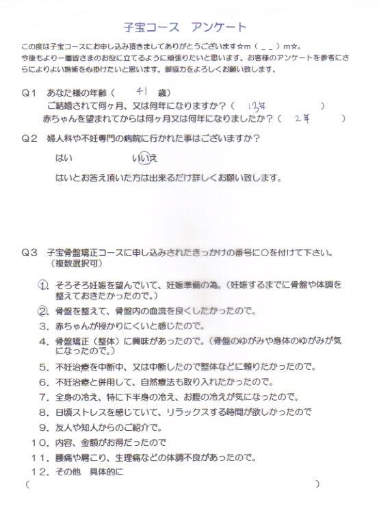 kd-nakata1.jpg