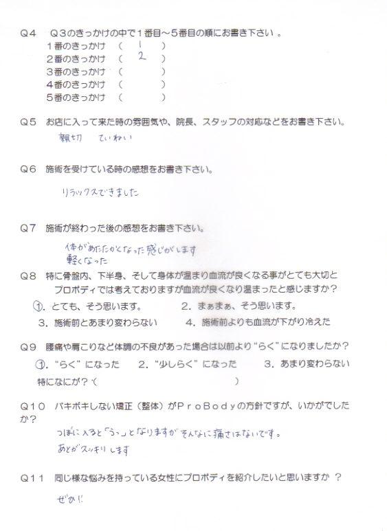 kd-nakata2.jpg