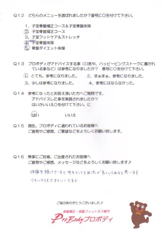 kd-nakata3.jpg