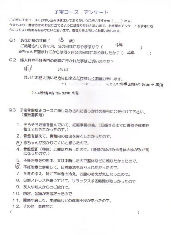 kd-toomatsu1.jpg