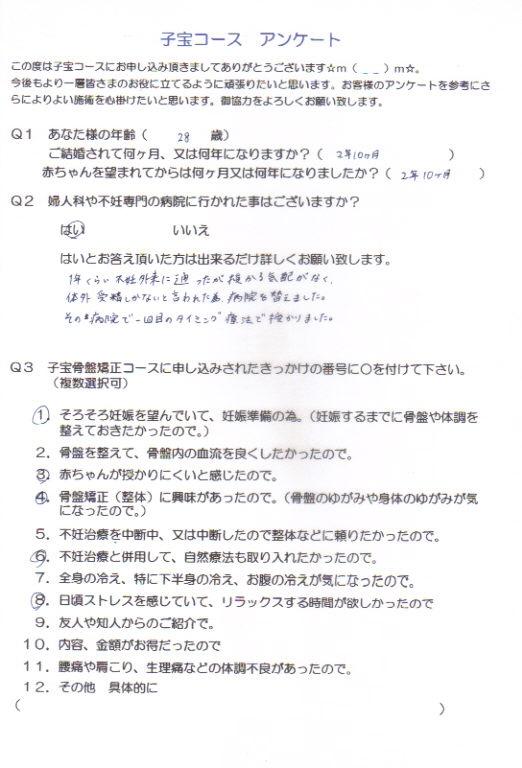 kd-yamaguti1.jpg