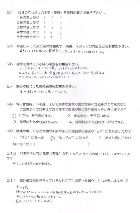 kd-yamaguti2.jpg