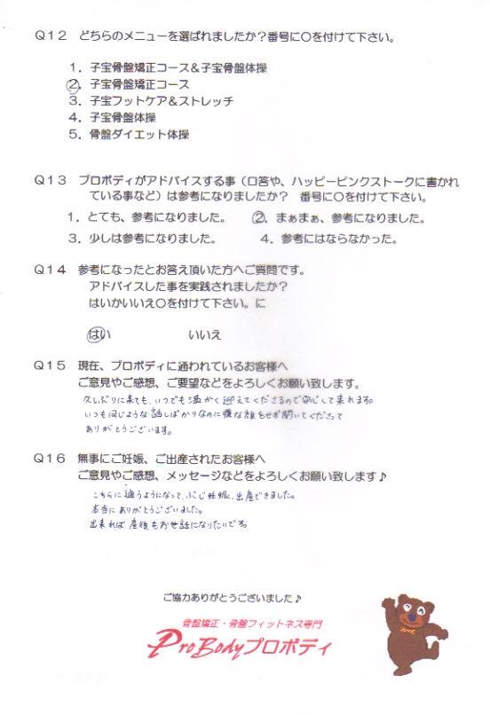 kd-yamaguti3.jpg