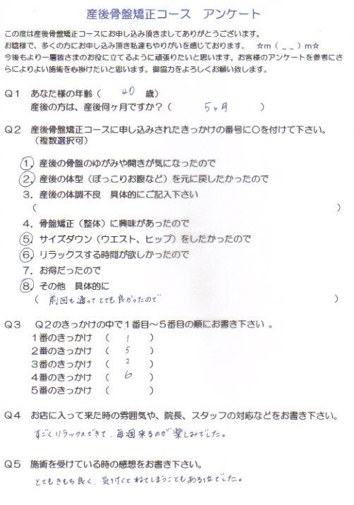 kobayashi-sg1.jpg
