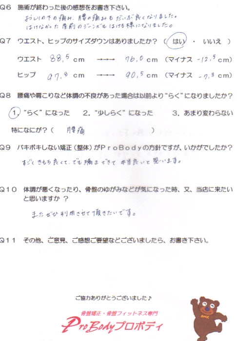 kobayashi-sg2.jpg