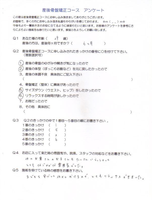 sg-hatori1.jpg
